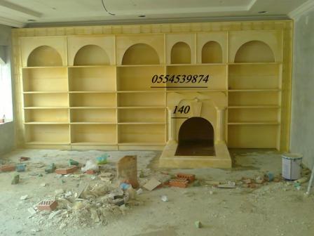 صور مشبات حجر  تصميم مشبات عمل مشبات في الرياض  محلات مشبات في الجبيل