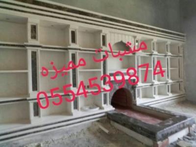 178c43d2-9357-4c70-8188-7a5a548309c7