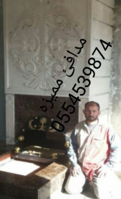 4c7b5654-c732-4d0f-861c-281029a23622