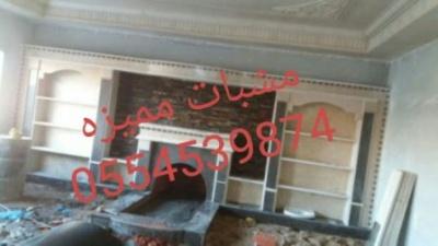 4ef514bd-6ac3-4185-8828-f5e60143ad18