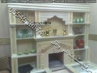 مشبات,مشبات رخام,صورمشبات,معلم مشبات موقع مشبات ابو وائل 0554539874