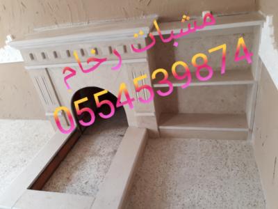 Image-1525593155827