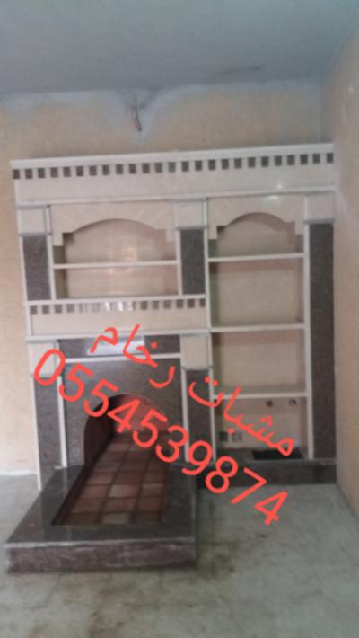 Image-1525708134660